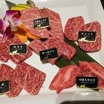 牛兵衛 草庵 - 山形牛六種盛り合わせ