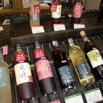 Pannotakumihitomikoubou - ワイン