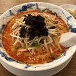 希須林 - 青山担々麺