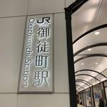 あなたの心に残る シンガポール キッチン&バーHOLIC - 御徒町駅は、道真っすぐ。上野駅より、近いです。