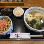 かすみ亭 - 料理写真: