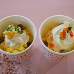 NOODLES BAZAAR - カップヌードルソフトクリーム カップヌードル味、カップヌードルカレー味