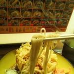 103418062 - 麺リフト