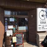 ざんぎバル HANA -