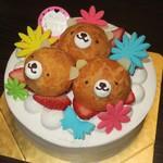 ARAKI - 料理写真:・「クマさんホールケーキ(\3564)」