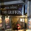 THE GRIFFON 渋谷店