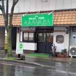 ハラールフードマルハバ - この日は、雨でした。