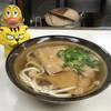 こんぴらさん - 料理写真:きつねうどん370円(税込)