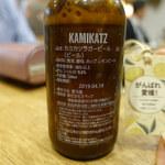 米と天ぷら 悠々 -