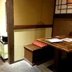 Hakatanaginoki - 店内の様子①