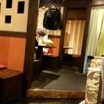 Hakatanaginoki - 店内の様子②
