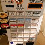103432726 - 麺屋 TAKA