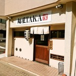 麺屋 TAKA - 麺屋 TAKA