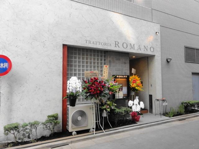 ロマーノ五反田
