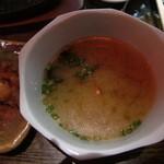 いっき - お味噌汁