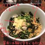 103442767 - 鶏バターガーリック丼 300円