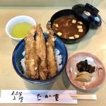 たか重 - 料理写真:穴子天丼1200円