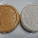 菓匠 栗山 - 料理写真:パリッとモナカ皮