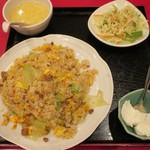 永利 - ・「玉子とレタスのチャーハン(¥680)」