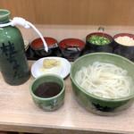 桂ちゃん - たぬき(750円)