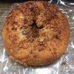 クーロンヌとりで - 焼きトマトカレーパン