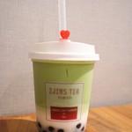 瑾茶 Zjins Tea - 京都抹茶ラテ