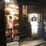 青森郷土料理と地酒 フジヤマノボル -