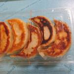 餃子 篭蔵 -