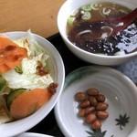 台湾家庭料理 園 -