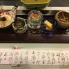 ぬのはん - 料理写真:
