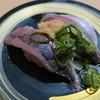 磯寿司 くるくる丸 - 料理写真:生鯵