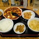 103465170 - 麻辣麻婆豆腐定食と餃子3個
