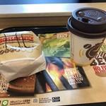 バーガーキング - ハムエッグチーズクロワッサン セット