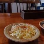 ハイダル - サラダ