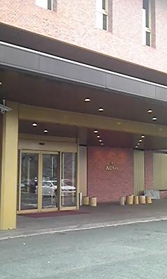 大仁ホテル name=