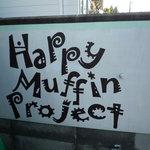 ハッピーマフィンプロジェクト -