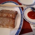 ホテルオークラ レストラン横浜 中国料理 桃源 - 激ウマ大根餅