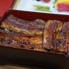 川よし - 料理写真:特上鰻重