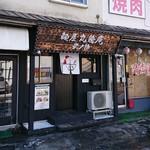 麺屋 丸鶏庵 - 入口です(2019.03)