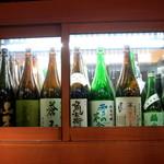 秋田純米酒処 - お酒棚冷蔵庫