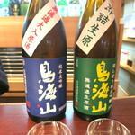 秋田純米酒処 - 鳥海山飲み比べ