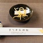 そば処まつずみ - 料理写真:揚げ蕎麦