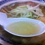 らーめん ひらき家 - 塩海老ワンタン麺スープ