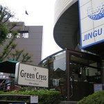 Green Cress -