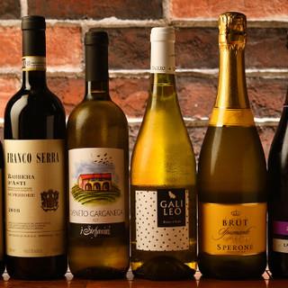 お手頃価格だから、いろいろなワインを思う存分楽しめる!