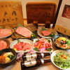 西神飯店 - 料理写真: