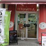 TEMARIYA -