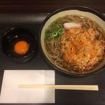 甲南パーキングエリア(上り線) - 料理写真: