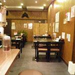 八栗製麺所   - 店内風景です