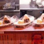 八栗製麺所   - 《おにぎり》